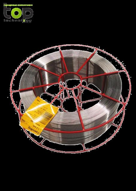 Порошковая проволока EnDOtec® DO*332 для защиты от абразии, эрозии, умеренных ударов Ø1.6 mm упак 15.0 кг