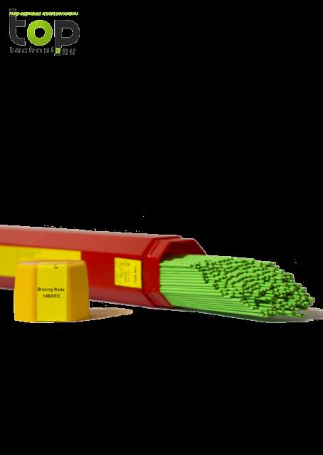 Латунный припой Castolin 146, д.2,0мм  для пайки стальных, медных и оцинкованных труб