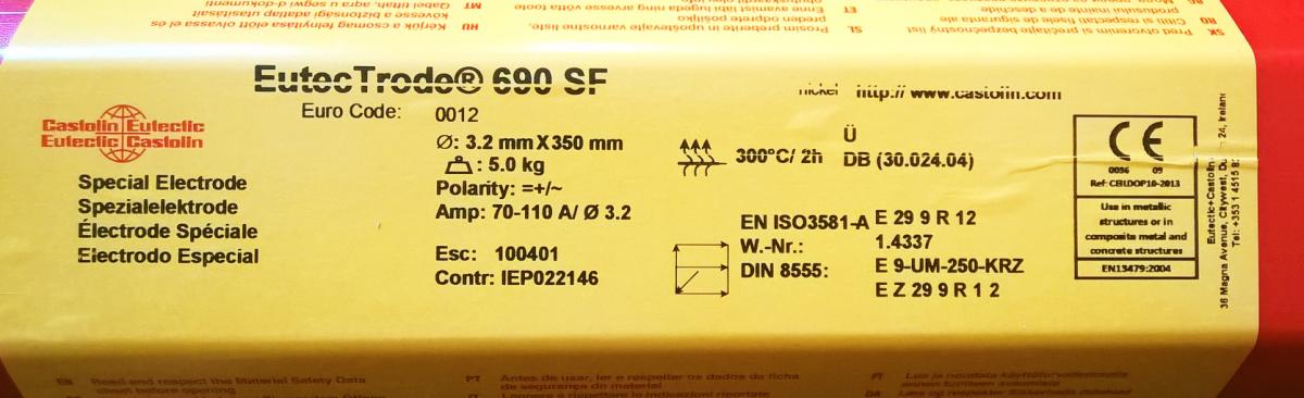 Электроды 690 SF для ремонтных и профилактических работ Ø2.0 mm упак 5.0 кг